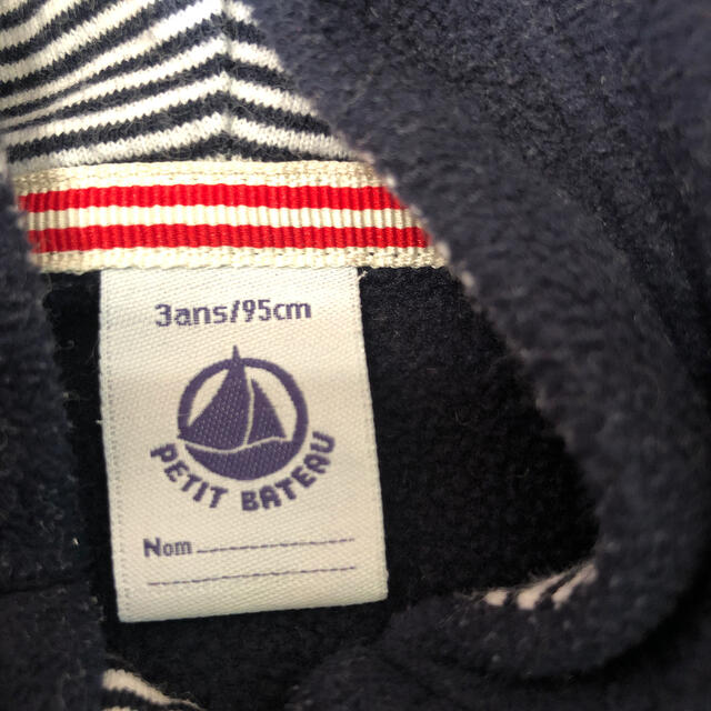 PETIT BATEAU(プチバトー)のpetit bateau プチバト 95cm   キッズ/ベビー/マタニティのキッズ服男の子用(90cm~)(カーディガン)の商品写真
