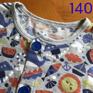 ampersand - 子ども パジャマ