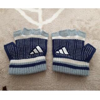 アディダス(adidas)のアディダス 指ぬき手袋(手袋)