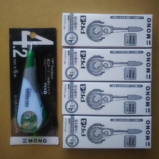 トンボエンピツ(トンボ鉛筆)の送料込み MONO 修正テープ PNX4  本体1+つめ替え4   トンボ鉛筆(消しゴム/修正テープ)