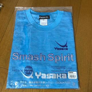 ヤサカ(Yasaka)のヤサカ 卓球練習着(卓球)