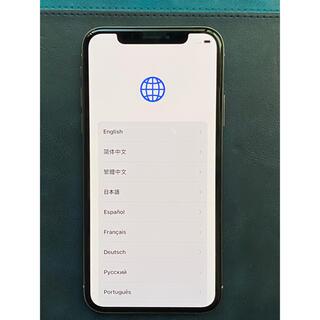 アイフォーン(iPhone)のお取引中★namekoooo様専用★iPhone X 64GB silver (スマートフォン本体)
