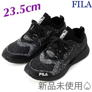 フィラ(FILA)の【FILA】RGB FLEX BTS着用モデルスニーカー【ブラック】(スニーカー)
