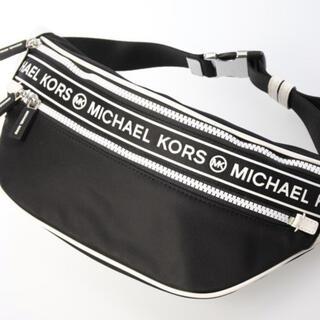 Michael Kors - マイケルコースボディバッグ