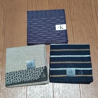 シーケーカルバンクライン(ck Calvin Klein)の新品CKハンカチ 3枚(ハンカチ/ポケットチーフ)