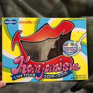 カンジャニエイト(関ジャニ∞)の関ジャニズム LIVE TOUR 2014≫2015(初回限定盤) DVD(アイドル)