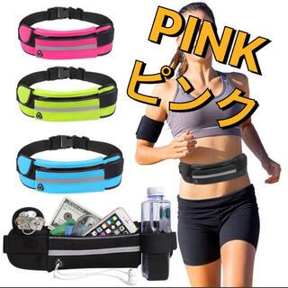 防水 多機能 ピンク 新品 ランニング スポーツ ウエスト ポーチ 男女兼用(ボディバッグ/ウエストポーチ)