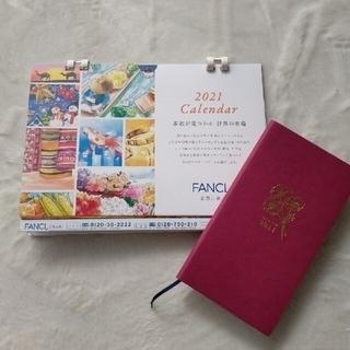 ファンケル(FANCL)の未使用新品 FANCL カレンダー&手帳 2021(カレンダー/スケジュール)