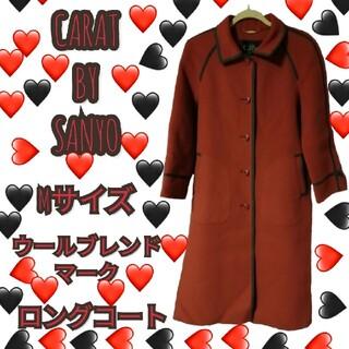 サンヨー(SANYO)の【希少】 キャラット Carat コート SANYO 三陽商会 サンヨー 赤 黒(ロングコート)