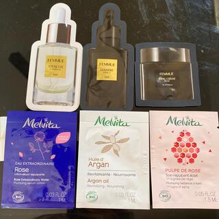 メルヴィータ(Melvita)の化粧品サンプル(サンプル/トライアルキット)