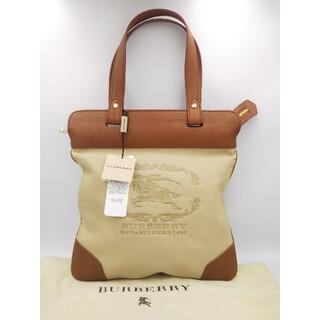 バーバリー(BURBERRY)のお値段交渉大歓迎 極美品 バーバリー トートバッグ 箱 保存袋付き(トートバッグ)