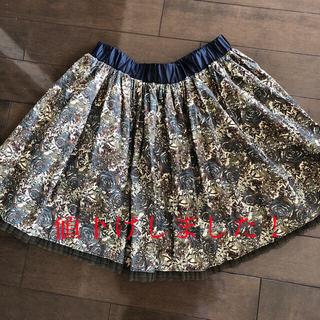 ロイスクレヨン(Lois CRAYON)のLois CRAYON  膝上スカート(ひざ丈スカート)