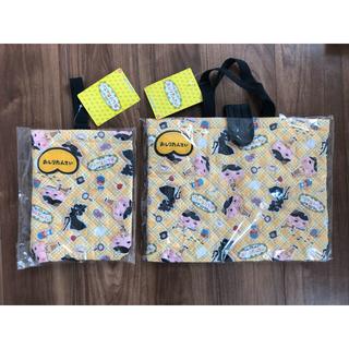 バンダイ(BANDAI)の新品タグ付き おしりたんてい レッスンバッグ シューズ袋 入園 入学(レッスンバッグ)