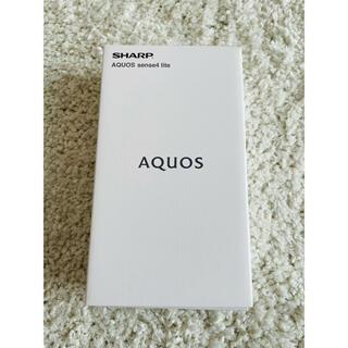 アクオス(AQUOS)の新品未開封 AQUOS sense4 lite シルバー(スマートフォン本体)