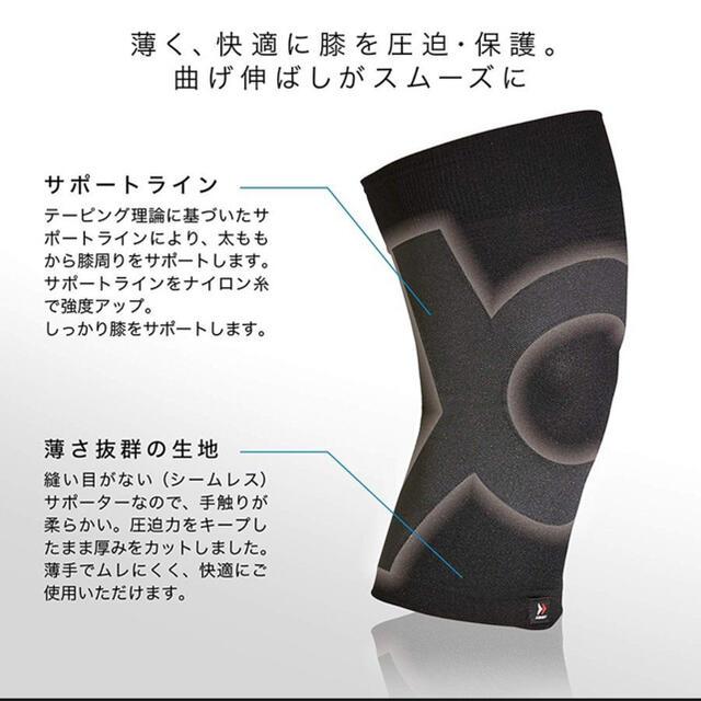 ZAMST(ザムスト)のザムスト 膝 着圧サポーター スポーツ/アウトドアのトレーニング/エクササイズ(トレーニング用品)の商品写真