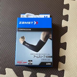ザムスト(ZAMST)のザムスト アームスリーブ 両腕 着圧(トレーニング用品)