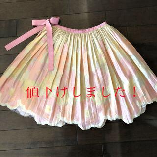 ロイスクレヨン(Lois CRAYON)のLois CRAYON  膝丈スカート(ひざ丈スカート)