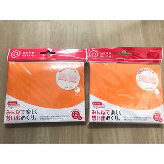 エレコム(ELECOM)のcollemite  ポケットアルバム 12枚収納×5冊組み 2セット(アルバム)