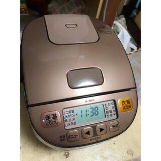 ゾウジルシ(象印)のZOJIRUSHI NL-BB05-TM  炊飯器(炊飯器)