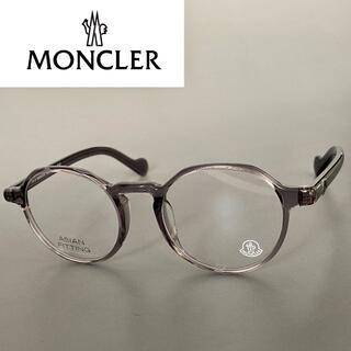 MONCLER - モンクレール グレー クリア メガネ ボストン パント 眼鏡 アジアンフィット