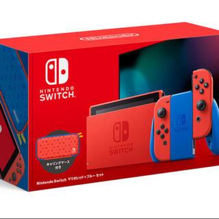 ニンテンドースイッチ(Nintendo Switch)の即日発送‼️Nintendo Switch マリオレッド×ブルー セット(家庭用ゲーム機本体)