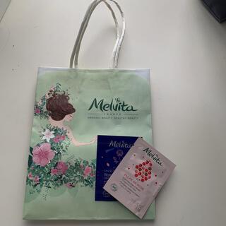 メルヴィータ(Melvita)のメルヴィータ 化粧品 サンプル(サンプル/トライアルキット)