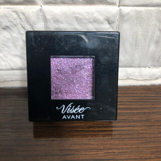 ヴィセ(VISEE)のVISEE ヴィセ アヴァン シングルアイカラー 026 1g 紫 パープル(アイシャドウ)