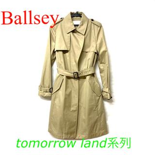 ボールジィ(Ballsey)の美品 Ballsey ボールジィ トレンチコート 比翼 ライナー付 ベージュ(トレンチコート)