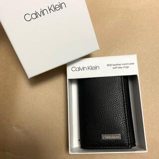 Calvin Klein - キーケース
