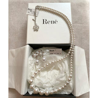 ルネ(René)の新品 ルネ パール ロングネックレス & ピアス セット(ネックレス)