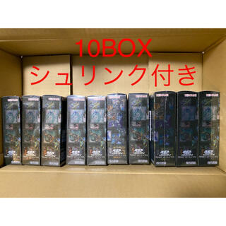 ユウギオウ(遊戯王)の遊戯王 PRISMATIC ART COLLECTION 10 BOX 未開封(Box/デッキ/パック)