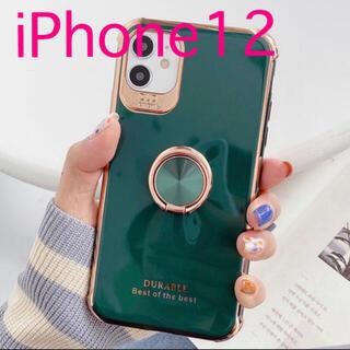 アイフォーン(iPhone)の【人気/数量限定】iPhone12 マグネットケース 携帯 おしゃれ(iPhoneケース)