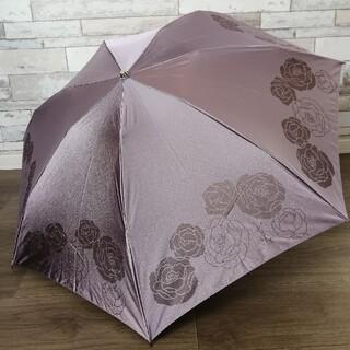 サンローラン(Saint Laurent)の新品 YVESSAINTLAURENT 紫系 イヴ・サンローラン 折り畳み傘(傘)