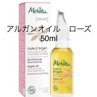 メルヴィータ(Melvita)のメルヴィータ ビオオイル アルガンオイルローズ 50ml(ブースター/導入液)