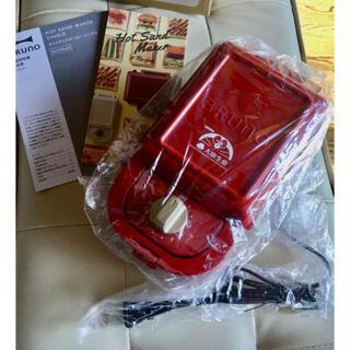 イデアインターナショナル(I.D.E.A international)のBRUNO ブルーノ ホットサンドメーカー シングル 赤 RED(サンドメーカー)