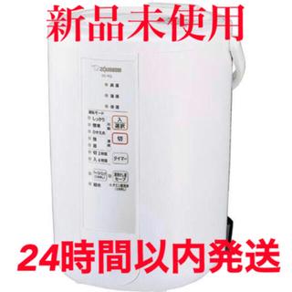 象印 - ZOJIRUSHI 象印 EE-RQ50-WA スチーム式加湿器 【3.0L】