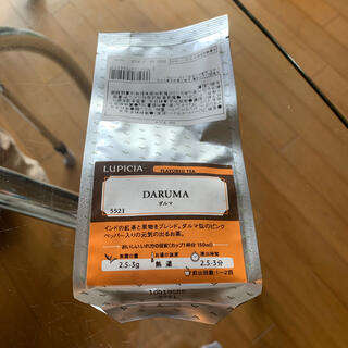 ルピシア(LUPICIA)のルピシア ダルマ 50g(茶)