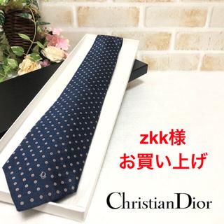 Christian Dior - クリスチャン ディオール ドット柄 総柄 ネイビー ネクタイ