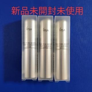 イプサ(IPSA)の3本セット IPSA  ザ・タイムR デイエッセンススティック(美容液)