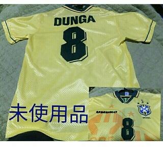 アンブロ(UMBRO)の未使用品 ブラジル代表 ドゥンガ 8番 キャプテン(ウェア)