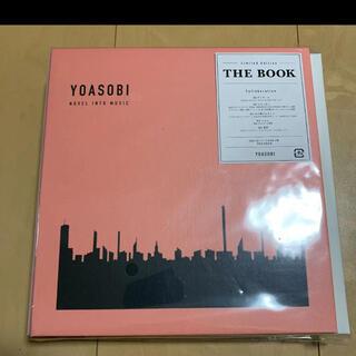 ソニー(SONY)の新品未開封 YOASOBI THE BOOK 完全生産限定盤 アルバム(ポップス/ロック(邦楽))