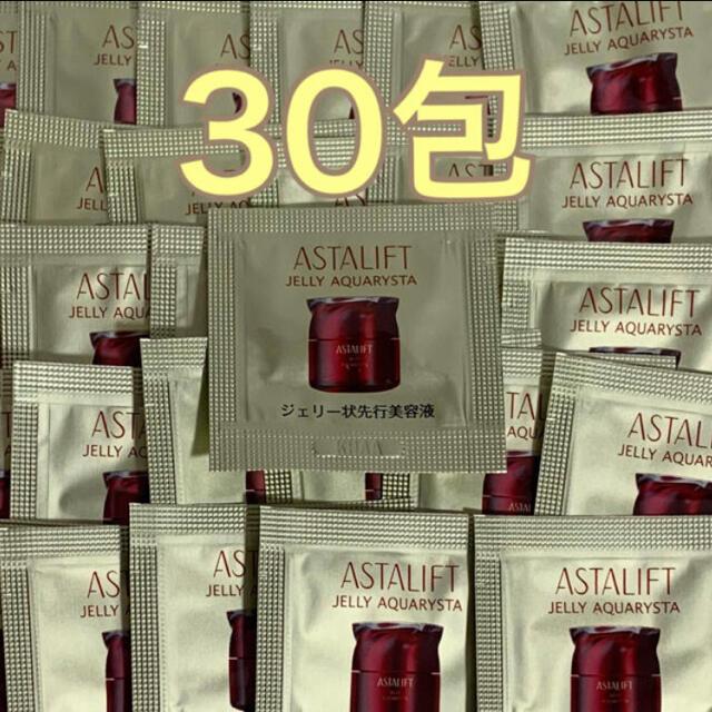 ASTALIFT(アスタリフト)のアスタリフト ジェリーアクアリスタ  ジェリー状先行美容液 30パック コスメ/美容のスキンケア/基礎化粧品(ブースター/導入液)の商品写真