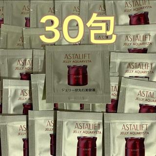ASTALIFT - アスタリフト ジェリーアクアリスタ  ジェリー状先行美容液 30パック