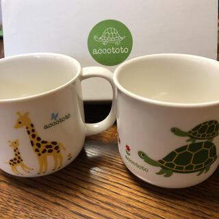 ニッコー(NIKKO)のマグカップ 2個 アッコトト(グラス/カップ)