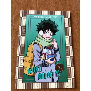 シュウエイシャ(集英社)のヒロアカ アニメイト限定ポストカード 緑谷(キャラクターグッズ)