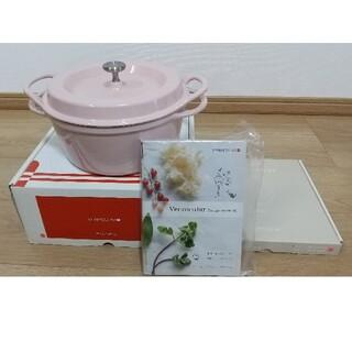 バーミキュラ(Vermicular)のバーミキュラ オーブンポット 22cm ピンク マグネットトリペット鍋敷き付き(鍋/フライパン)