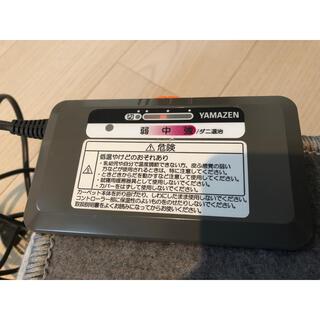 ヤマゼン(山善)のホットカーペット 山善NU-101 (1畳)(ホットカーペット)