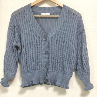 ナチュラルクチュール(natural couture)のnatural couture  7分袖ニットカーディガン ブルー(カーディガン)
