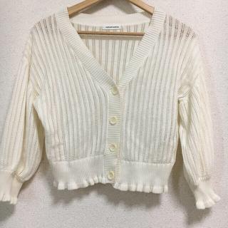 ナチュラルクチュール(natural couture)のnatural couture 7分袖ニットカーディガン オフホワイト(カーディガン)