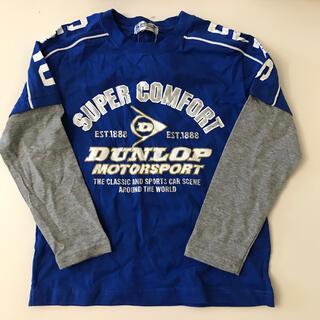 ダンロップ(DUNLOP)の《未着用》DUNLOP ロングTシャツ 130(Tシャツ/カットソー)